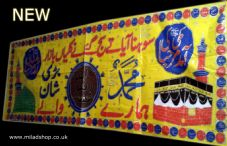 Yellow milad banner king size ( brand new ) ref: RYRB01